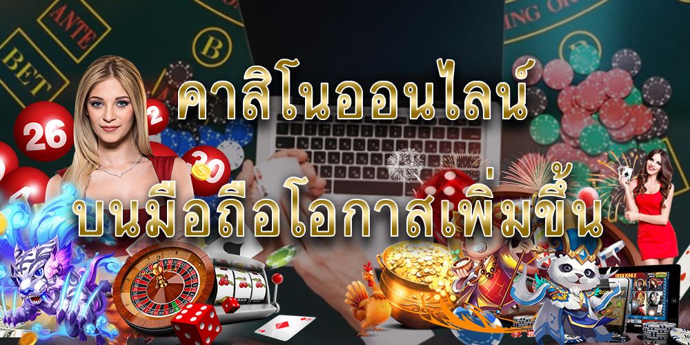 webet 88thai
